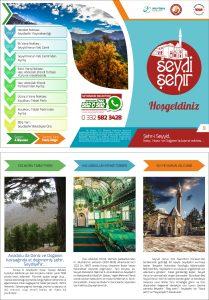 Seyyid Harun Veli Cami, Hacı Abdullah Efendi Türbesi, Kocakoru Tabiat Parkı